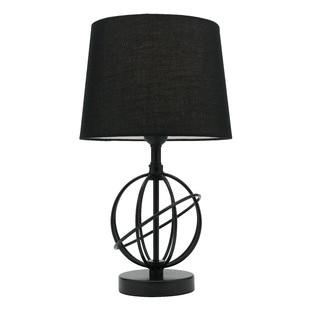 Saturn Table Lamp
