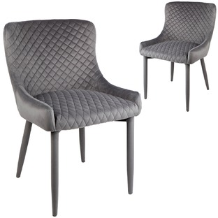 Millie Quilted Velvet Chairs (Set of 2)