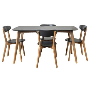 Graphite Grey Oslo 5 piece Dining Set