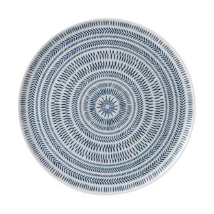 ED Ellen DeGeneres 32cm Cobalt Blue Chevron Platter