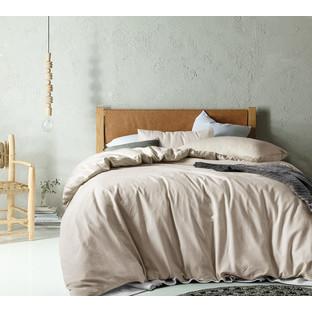 Linen & Cotton Taupe Quilt Cover Set