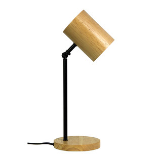 Chad Scandinavian Lamp
