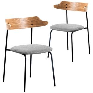 Pavera Metal & Wood Dining Chairs (Set of 2)
