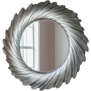 Silver Lowry Mirror