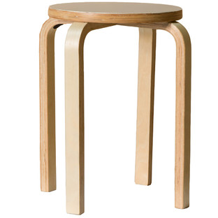 Belle Stacking Stool
