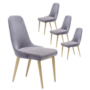 Grey Cross Dining Chairs (Set of 4)