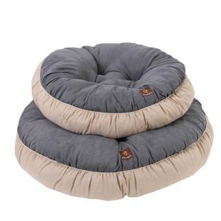 Charlie's Dark Grey & Cream Pet Round Bed Cushion
