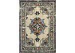 Lifestyle Floors Classic Power Loomed Rug