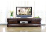 Kents Furniture Pty Ltd Brandon TV Stand