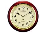 Cambridge 31.5 cm Cambridge Station Clock