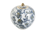 Florabelle Medium Royal Ceramic Jar