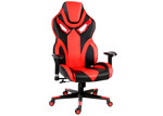 Dwell Home Black & Red Cohan Faux Leather Gaming Chair