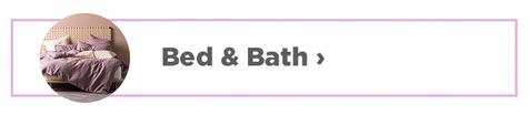 Free Shipping Bed & Bath