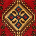 The Handmade Collection Red & Blue Wool Persian Abadeh Rug