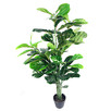 150cm Potted Faux Fiddle Leaf Tree
