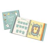 Studio Oh! Bump For Joy Pregnancy Journal