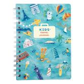 Mudpuppy Kids' Travel Journal
