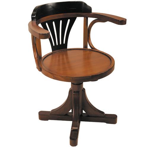 Global Treasures Medium Timber Purser's Desk Chair