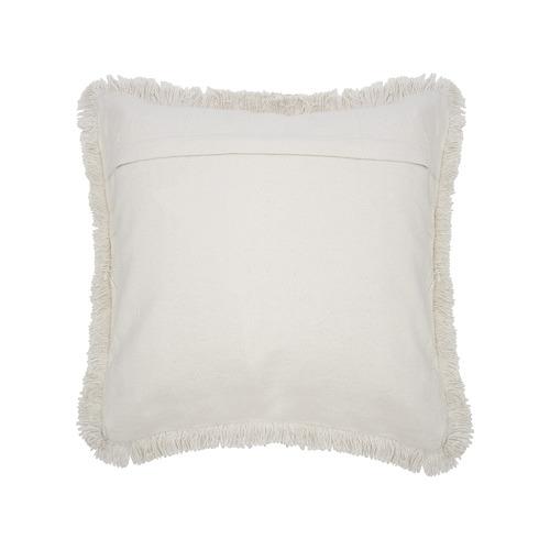 Amery Square Cotton Cushion
