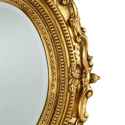 Tiffany Pieces Ornate Gilt Wall Mirror