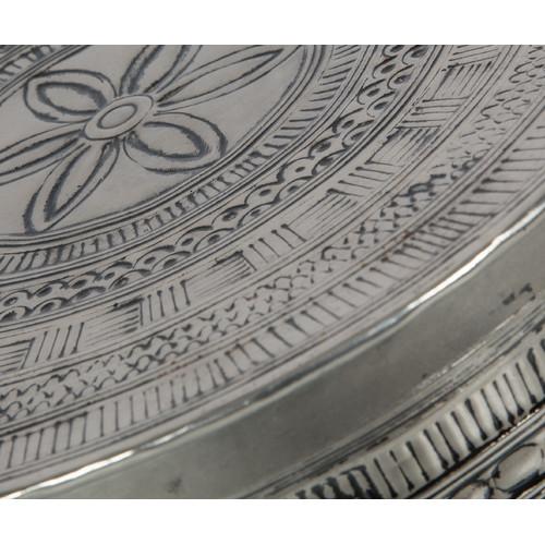 Lifestyle Traders Hailey Embossed Aluminium Stool