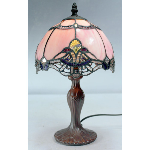 G & G Brothers Memphis Small Table Lamp