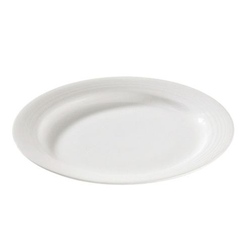 Noritake 20 Piece Arctic White Dinner Set with Gift Box