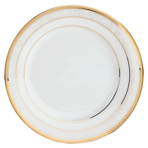 Noritake Hampshire Gold Dinner Set with Gift Box 20 Piece