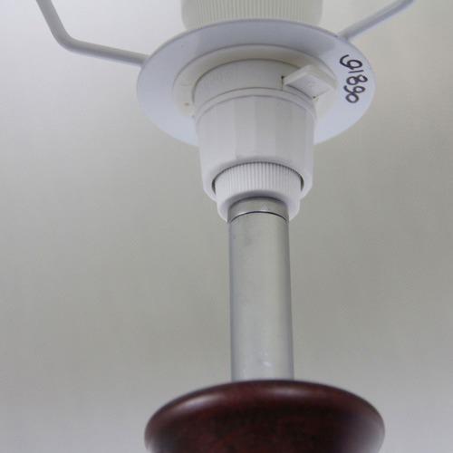 Zander Lighting Walnut Jacobean Timber Floor Lamps