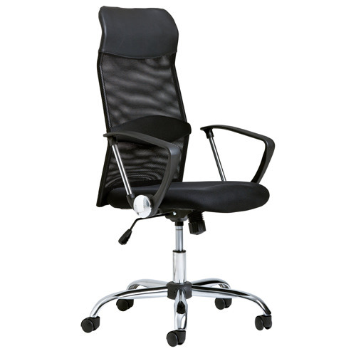 Milan Direct High Back Mesh Ergonomic Office Chair Reviews