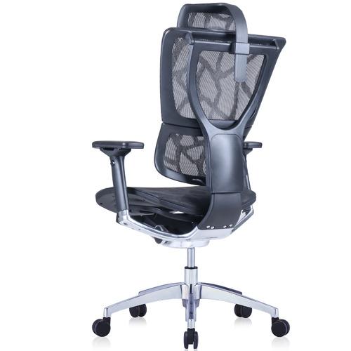 Milan Direct Ergohuman Fit High Back Office Chair