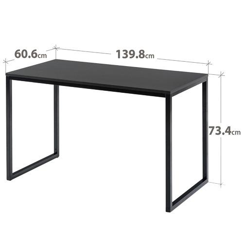 Milan Direct Carnegie Modern Office Desk