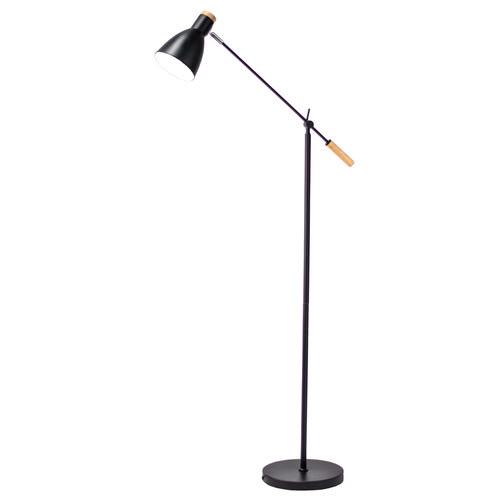 Lexi Lighting Scandinavian Style Adjustable Floor Lamp