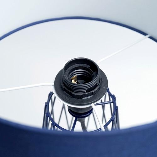 Luminea Cenon Metal Table Lamp