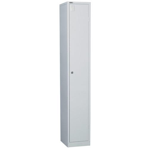 Rein Office Silver Remo Metal 1 Door Locker