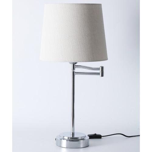 Temple & Webster Hayes Metal Table Lamp