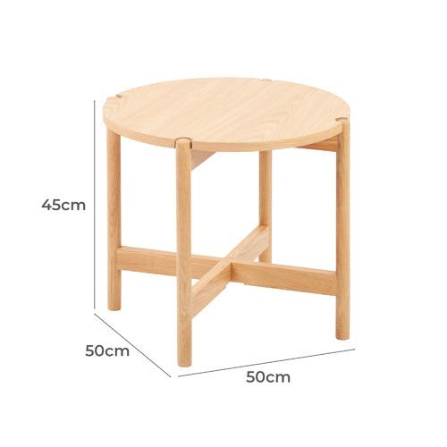 Natural Nibesh Oak Wood Side Table