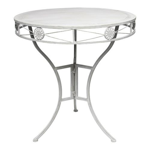 Herald Metal Patio Table