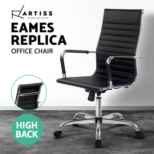 Dwell Home Eames Replica High Back Faux Leather Office Chair