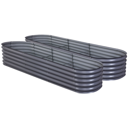 Dwell Home Oval Mazza Galvanised Steel Garden Beds