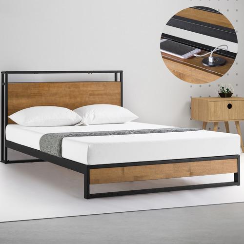 Studio Home Natural Venkata Bed with USB Port