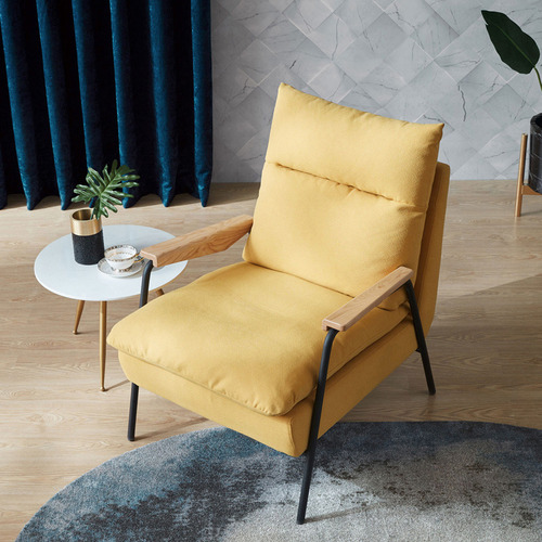 Ashton Upholstered Accent Lounge Chair