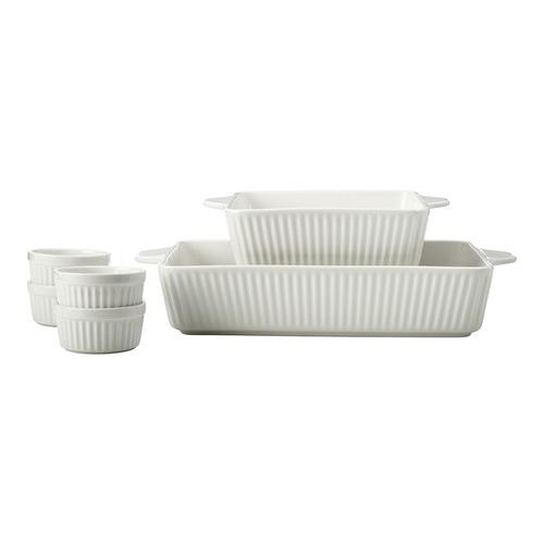 6 Piece Maxwell & Williams Radiance Bakeware Set