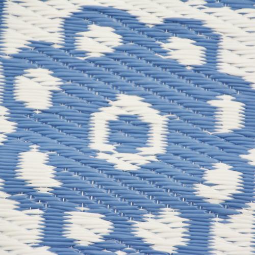 Chatai Allure Reversible Indoor Outdoor Rug