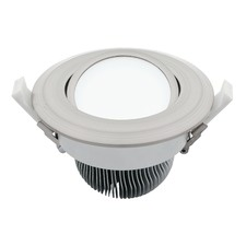 Equinox 2 16W LED Down Light