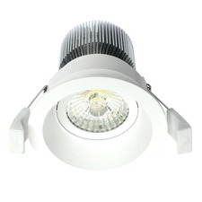 Mini Trim Dimmable 8.5W LED Downlight