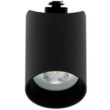 T900 H Curve LED Tracklights (Set of 6)