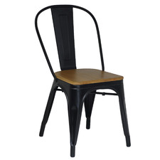 Lyon Metal Outdoor Dining Chair