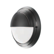 Round Plain Wall Lighting