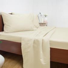 Leblou 1500TC Cotton Rich Sheet Set
